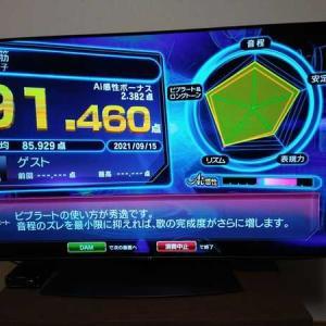 七音の精密採点90点チャレンジ【9月編②】