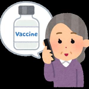 【コロナワクチン】奈良市の予約再開