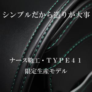 スポット生産限定モデル(ナース鞄工・ランドセル)TYPE41:ランディングページ公開しました