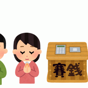 【悲報】オンラインさい銭サイトの運営!神社への連絡を怠り無事炎上⁉