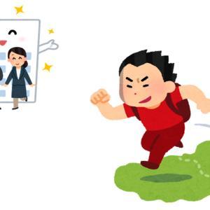 【悲報⁉】オリンピック出場のために来日した外国人選手行方不明になってしまう!メモに日本で働きたい