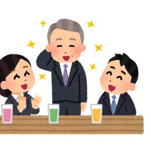 【悲報⁉】バッハ会長の歓迎会が開催されてしまう!