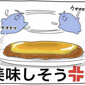 100日後に10キロ痩せるやこ【23日目】食べるだけで痩せるレシピ!