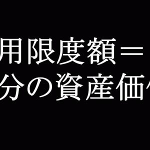 ちゃぷたー18:過去の経緯について(´・ω・`)