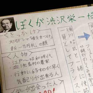 夏休みの宿題*最終回!読書感想文&塾の特別課題