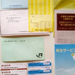 【株主優待生活】WEBで売った結果32,825円に!