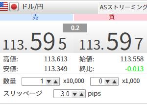 【FX副業】お気楽FXでこつこつ貯金(利益20万円)
