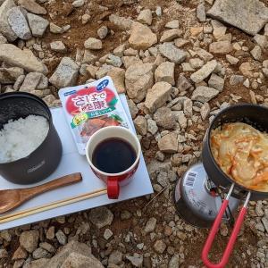 登山中の食事の悩み 消化しない件