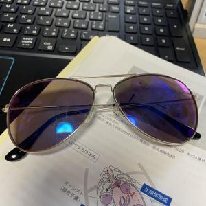 めっちゃ良いサングラス見つけた