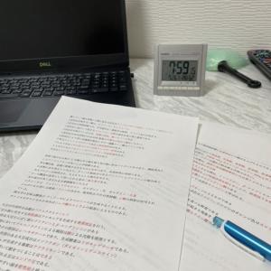 せっかく日記書いてるのに毎日勉強しかしてない人Special