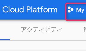 【ServiceNow】Dynamic Translation を使って翻訳してみよう!