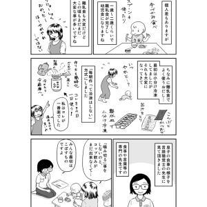 言語聴覚士の先生に診て頂きました