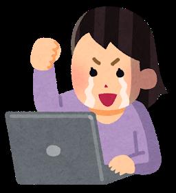 ゲーミングPCの相棒に必要なゲーミングマウスはどこのデバイスを選べば良いのか?