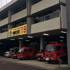 【大阪】堺市消防局堺消防署 2015.9.8