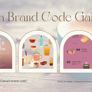 画像に統一感を出したい時に使う【Canvaブランドコード】~Cafe系~