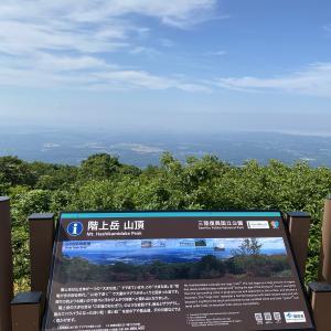 ソロ登山初心者の行動7(標高740mの階上岳を完全登頂)