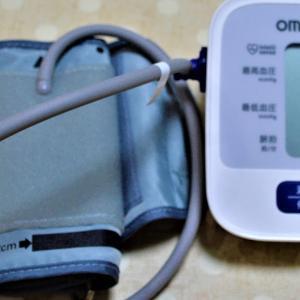 血圧計が壊れたので、新しいものを購入しました。