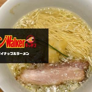 ラーメンWalkerキッチン | 超変化球!「 パパパパパイン 」のパイナップルラーメン