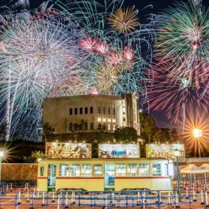 これぞニッポンの夏!西武園ゆうえんちの花火「大火祭り」ところざわサクラタウンからも見える!!