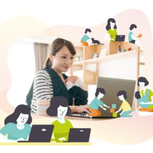 famm ママ専用webデザイナースクール 口コミ, 特徴, 評判, 料金 などのまとめ!