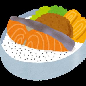 2/11 ムサさんに生まれた日本料理に対する危険な公式!