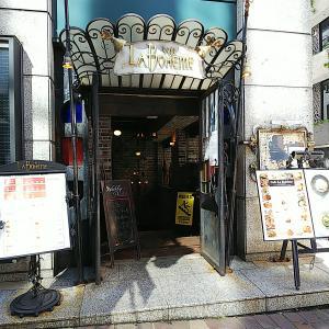銀座 Cafe La Bohème Ginza