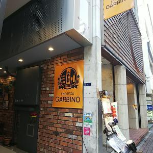 銀座 ENOTECA GARBINO