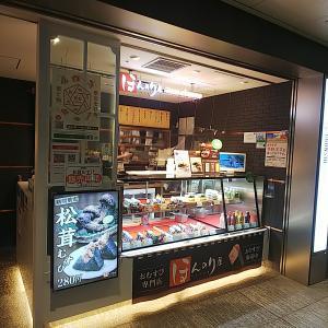 東京 ほんのり屋×marukome