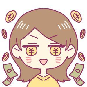 JR各社の株主優待と配当金の比較!(JR東日本、JR東海、JR西日本、JR九州)