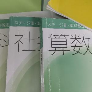 【日能研】やっぱり授業が1番大切