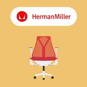 【最高峰チェア4選】ハーマンミラーの高級オフィスチェア4選!〜セイルチェア・アーロンチェア〜