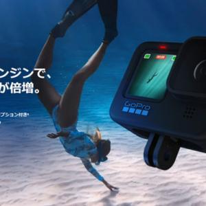 GoProHero10発表