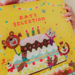 出産祝いの贈り物 もらってうれしかったプレゼント