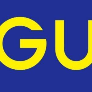 GUお値下げ品ポチリ