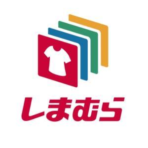 しまパト&オンライン引き取り品報告