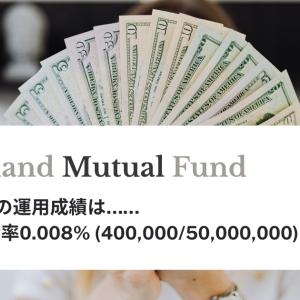 【タイ投資信託】2021年9月末の運用状況(1ヶ月経過)