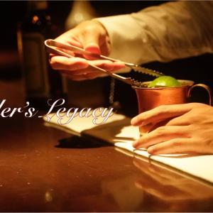 サイト名を変更しました【新サイト名:Bartender's Legacy】