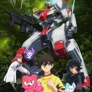 秋期クール、ロボットアニメが大豊作!