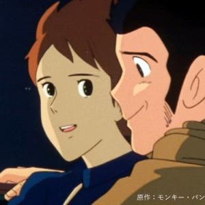 金ロー「みんなが選んだルパン三世」放送作決定 1位は「さらば愛しきルパンよ」宮崎駿の演出・脚本