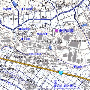 近江・東迎山城 甲賀の五十三家の雄族 伴氏の城塞群の一つ  方形単郭モデルを踏襲し残存状態が良い