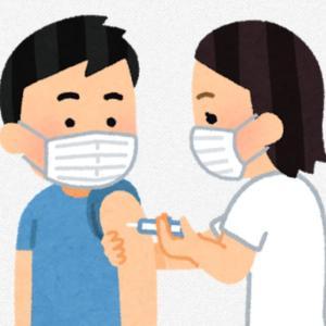 新型コロナ ワクチン接種