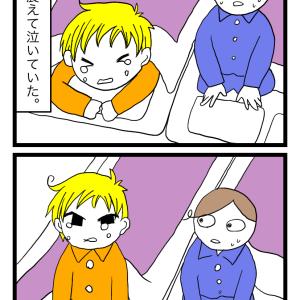 毒親42−1