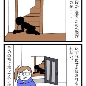 毒親47−3