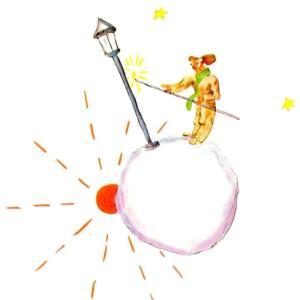 自己犠牲は美しくない 2 〜「星の王子さま」が愛した点灯夫へ。