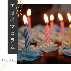 年に2度の振り返り。毎年恒例の合同セルフ誕生日会!