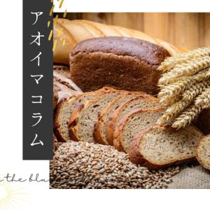 天然酵母のパンが美味しいお店でプチ勉強会♩