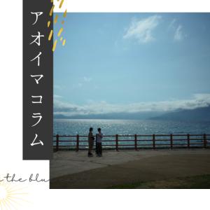初めましての支笏湖に感動。人生で何度も行きたい場所に追加決定