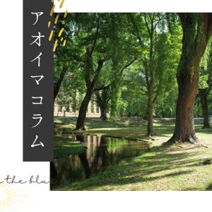 六花亭札幌本店と北海道大学で旅のおわり