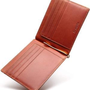 財布からマネークリップに替えて3年経ちました