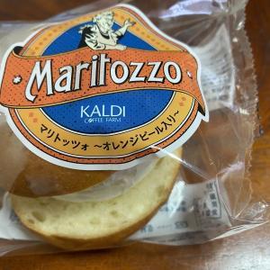 KALDI(カルディ) マリトッツォ